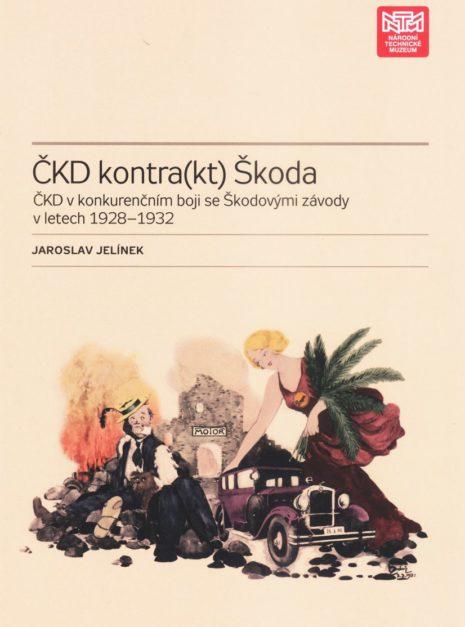 titul CKD kontra Skoda tisk
