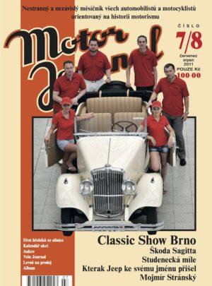 Motor Journal 7/8/2011