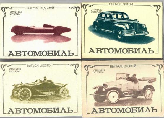 A0145_avtomobil
