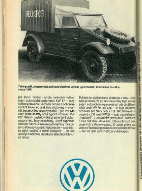 A0222_volkswagenvad3
