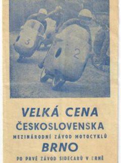 Velká cena Československa 1958