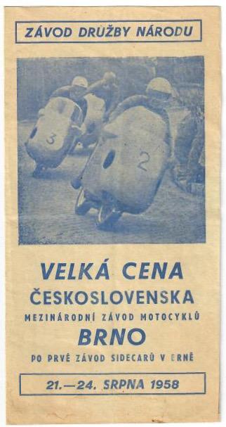 A0223_vc-cssr1958