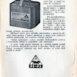 A0275_ABC prodej akumulatoru 018