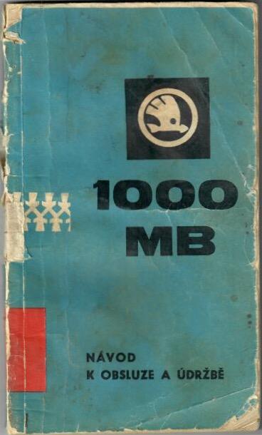 A0330_1000MB