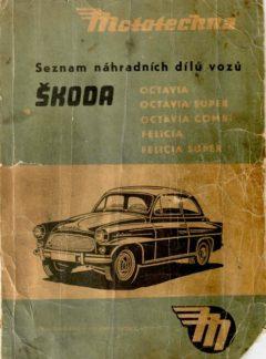 Seznam náhradních dílů vozů Škoda