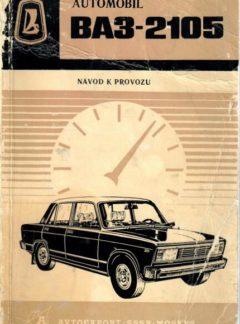 Automobil VAZ 2105