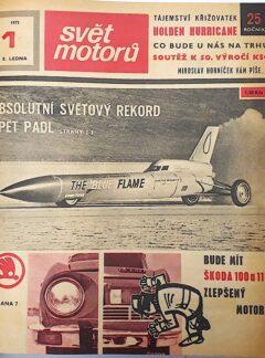 Svět motorů 1971