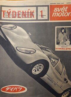 Svět motorů 1969