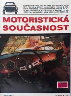 Motoristická současnost 1969, 1970