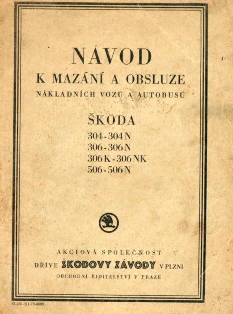 A0502_skoda304