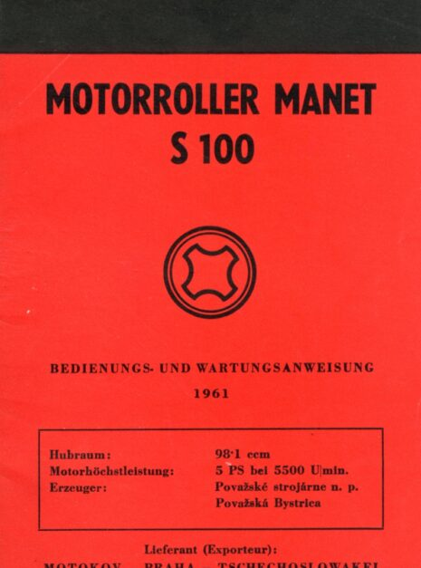 A0503_Manet-S100-1