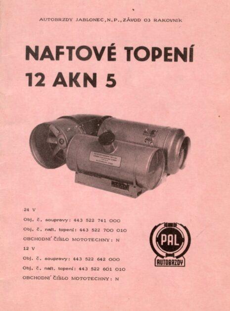 A0504_naftoveAKN5-1