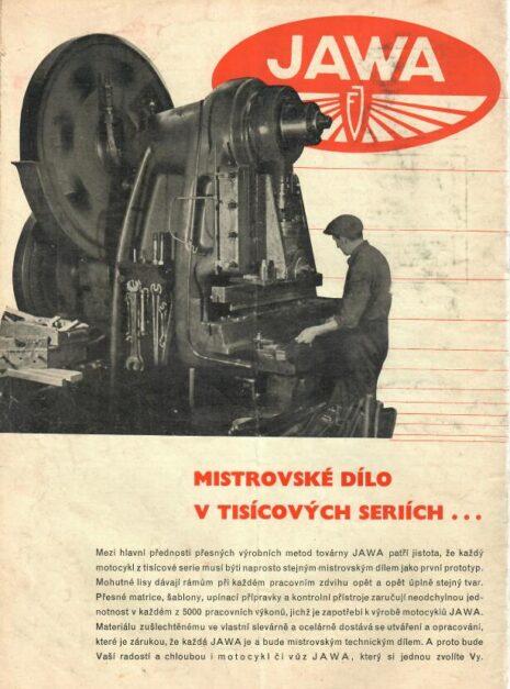A0631_motorrevue402-2