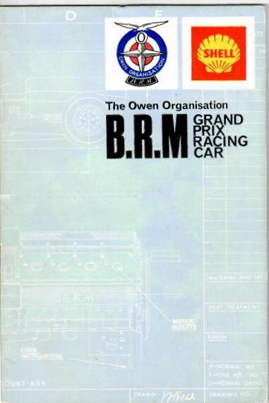 A0742_BRMcar-1