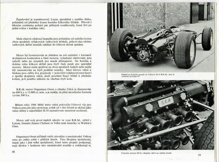 A0742_BRMcar-3