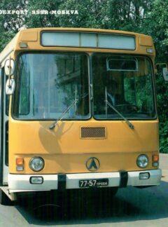 Lvovskij Avtobusnyj Zavod