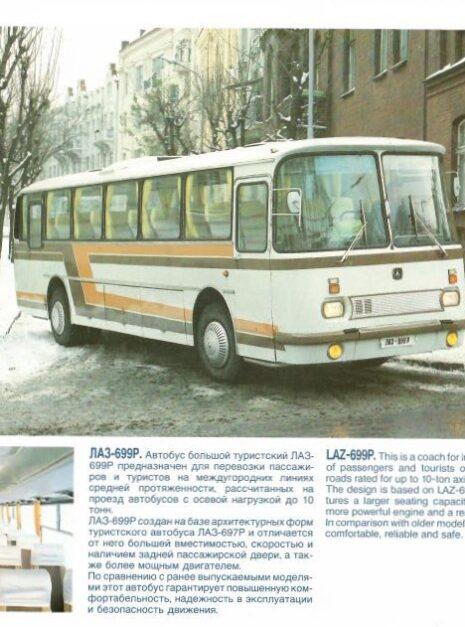 A0749_lvovskij-3