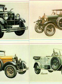 Naše automobily 1918 – 1931
