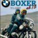 A0787_bmw-boxer-1